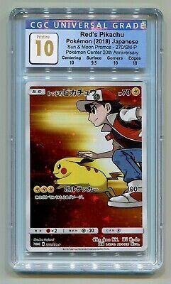 BGS Gold 9.5 Pokemon Sun/&Moon Moon Promo Red/'s Pikachu 270//SM-P Pokemon Center