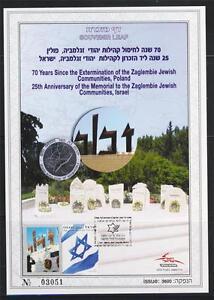 ISRAEL-2013-70-ZAGLEMBIA-JEWISH-POLAND-SOUV-LEAF-HOLOCAUST-CARMEL-637