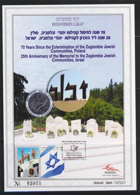 ISRAEL 2013 70 ZAGLEMBIA JEWISH POLAND SOUV LEAF HOLOCAUST CARMEL # 637