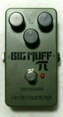 Used Electro-Harmonix EHX Nano Green Russian Big Muff Pi Fuzz Pedal!