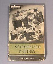 Book Camera Lens Manual Russian Old Vintage Soviet Photo FED Kiev Moskva Lubitel