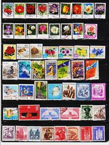WORLDWIDE-300-DIFFERENT-USED-STAMPS-COLLECTION-LOT-1032