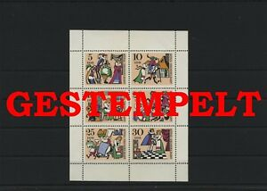 Germany-GDR-DDR-Vintage-1967-Mi-1323-1328-Feuilles-Miniature-Timbres-Used