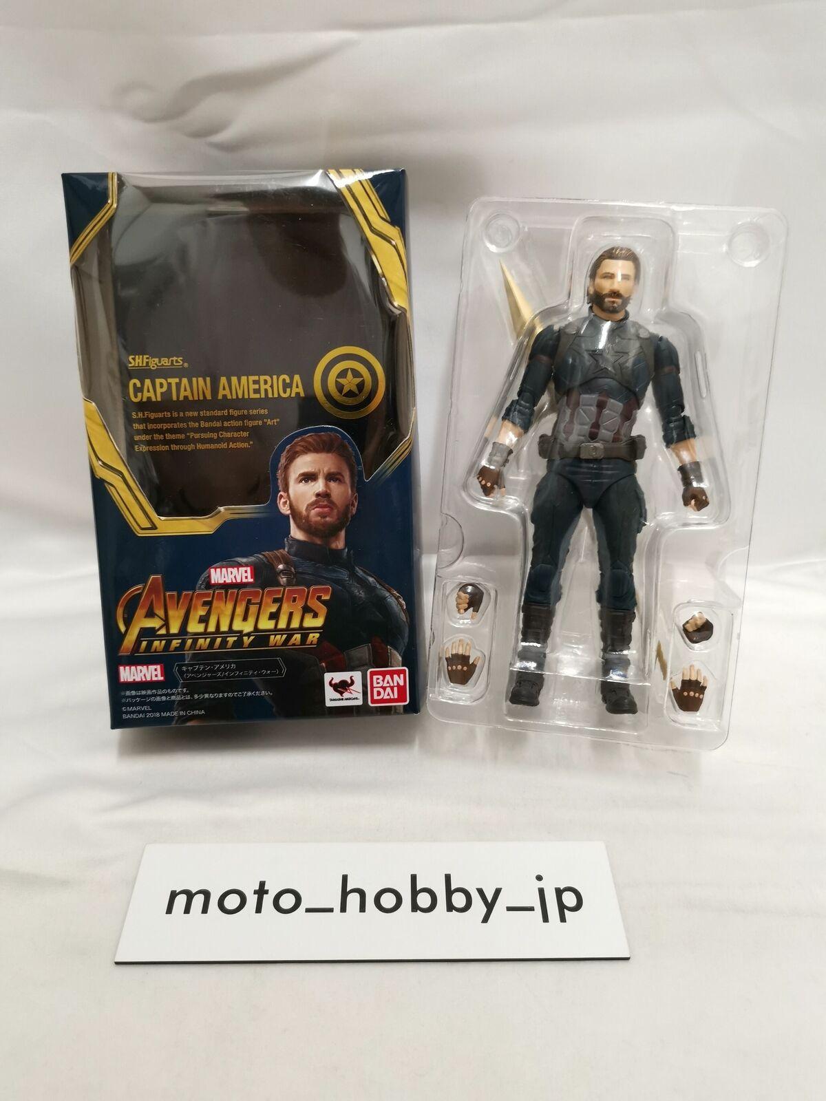 Beai S.H.Figuarts Captain America Avengers Infinito War azione cifra  Japan  marchi di moda