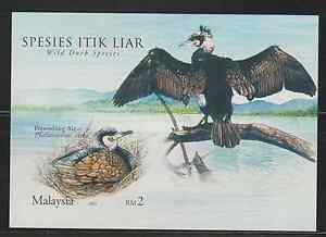 344Mi-MALAYSIA-2006-BIRDS-DUCK-SPECIES-IMPERFORATED-MS-FRESH-MNH