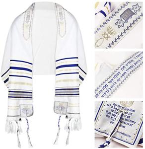Tallit-Prayer-Shawl-Israel-Bag-Jewish-Made-Blue-Messianic-New-Gold-72-Jerusalem