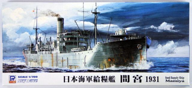 IJN Food Supply Ship Mamiya 1931 Full Hull - Pit-road 1/700 Model Kit W163
