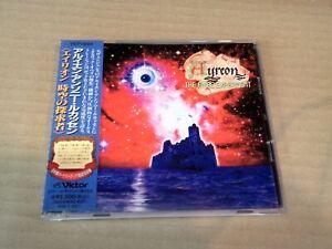 AYREON THE FINAL EXPERIMENT+1 VICP-5684 JAPAN CD w/OBI 35468