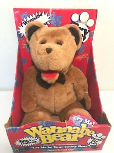 VTG-Gemmy-WANNABE-BEAR-Animated-Plush-Sings-Want-To-Be-Your-Teddy-Bear-Moves-NEW