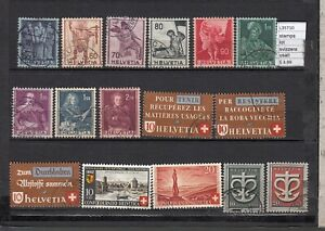 STAMPS-LOT-SWITZERLAND-USED-L35710