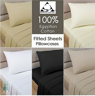 Luxury 100% Egyptian Cotton 200 Thread Count Fitted Sheets Single Double King