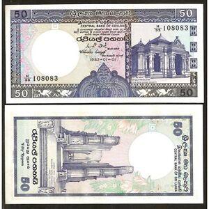 CEYLON 50 RUPEES 1982-01-01 P 94 SRI LANKA UNC