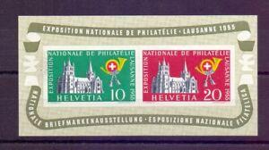 Schweiz-1955-Briefm-ausstellung-Block-15-postfrisch-Michel-110-00-777