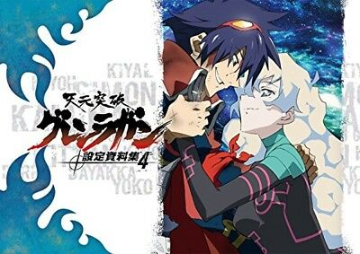 Gurren Lagann Settei Sketch Art Book #1 GAINAX Anime Material