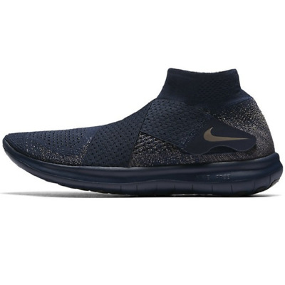 Details zu Nike NikeLab Free RN Motion FK 2017 LIMITED EDITION Laufschuhe Sneaker 883291400