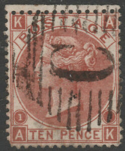 1867-SG112-Z110-10d-RED-BROWN-PLATE-1-034-C-034-CONSTANTINOPLE-CANCELLATION-AK
