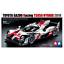 Tamiya-25421-Toyota-Gazoo-Racing-TS050-Hybrid-2019-1-24 miniature 1