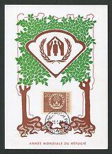 SCHWEDEN MK 1960 UN WELTFLÜCHTLINGSJAHR MAXIMUMKARTE MAXIMUM CARD MC CM d1913