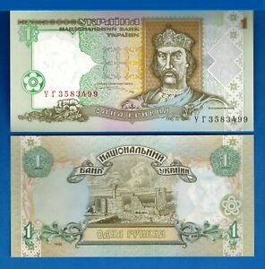 Ukraine P-116A 1 Hyven Year 2014 Uncirculated Banknote Europe