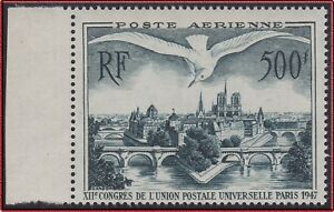 1947-FRANCE-PA-N-20-Les-Ponts-de-Paris-SUPERBE-C-65-the-bridges-of-Paris-MNH