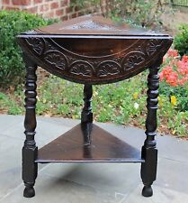 Antique English Oak CARVED TOP Handkerchief 3-Sided Drop Leaf  End Table ROUND