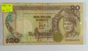 Malaysia 6th Series 20 Ringgits Note