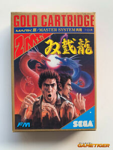 DOUBLE-DRAGON-SEGA-MARK-III-Master-System-JAPAN