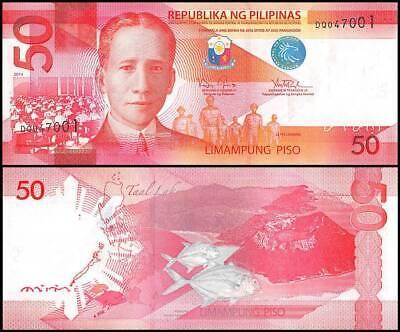 ND//1969 Osmena//Legislative Building//p146a UNC Philippines 50 Pesos