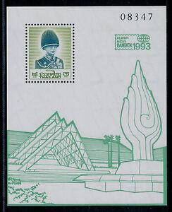 1993-Thailand-Stamp-Bangkok-World-Philatelic-Exhibition-Sheet-MNH-Sc-1552a