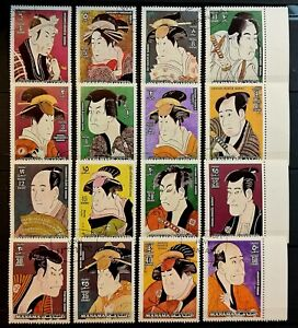UAE-Ajman-State-gt-Unused-Original-gum-gt-MANAMA-Japanese-Actor-Collection