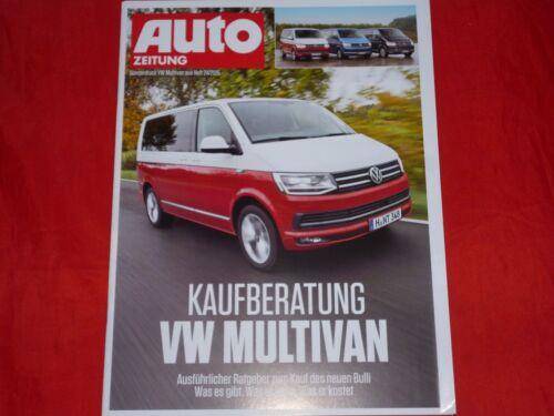 VW t6 Multivan acquisto consulenza pressione speciale AUTO quotidiano di 2015
