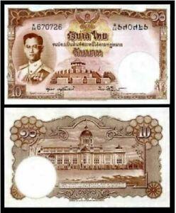 Thailand 10 Bath 1953 Sign 40 Suntorn/Puay (UNC) 全新 泰国10泰铢 1953 纸币