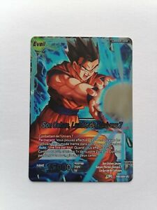Empereur de l'Univers 7 TB1-077 SR VF Freezer Dragon Ball Super