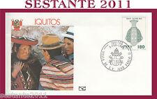 VATICANO FDC NUOVA CAPITOLIUM VISITA GIOVANNI PAOLO II IQUITOS PERU 1985 (614)