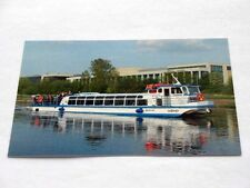 Widmo - Poznań - Statek Ship Fährschiff Boat postcard