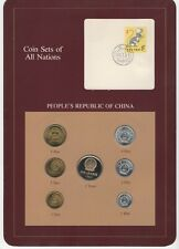 CHINA 7 Coins with Proof Yuan 1981-1982