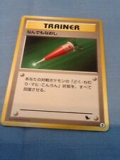 Japanese Pokemon Squirtle Intro Video Deck FULL HEAL (7) Card MINT NM