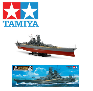 Tamiya 78031 Japanese Battleship Musashi 1 350 Scale Kit