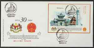 F314M-MALAYSIA-2004-MALAYSIA-CHINA-DIPLOMATIC-RELATIONSHIP-MS-FDC