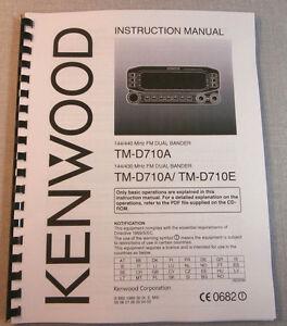 kenwood tm d710a e instruction manual card stock covers 28 lb rh ebay com tm-d710 manual pdf tm-d710a manual