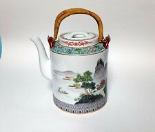 "Chinese Tea Pot Wicker Handle 6.5"" high"