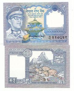 Nepal-1-rupee-1974-sign-10-FDS-UNC-Pick-22-rif-3075