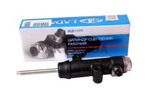 Lada-Niva-Lada-2101-2107-Clutch-Slave-Cylinder-OEM-2101-1602510