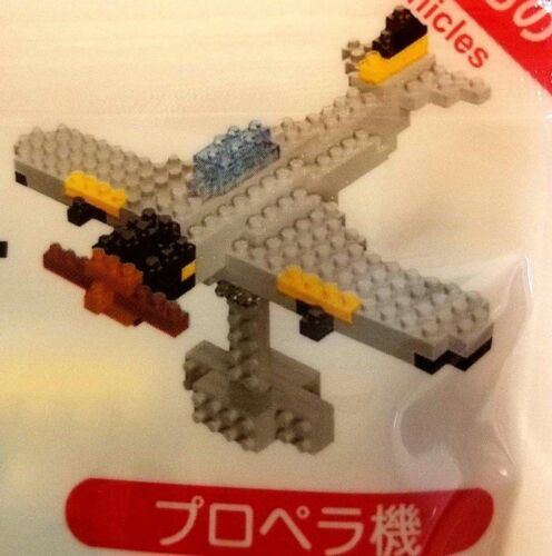DAISO MINI PETIT BLOCK PROPELLER PLANE GOOD FOR GIFTS AGE 12 UP JAPAN QUALITY