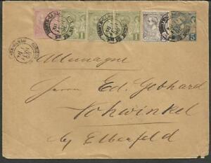MONACO-TO-GERMANY-1896-POSTAL-STATIONERY-4-STAMPS-VF
