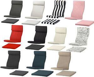 new ikea poang armchair footstool cover replacement chair cushion cover set ebay. Black Bedroom Furniture Sets. Home Design Ideas