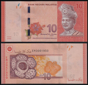 Details about MALAYSIA 10 RINGGIT (P53) N  D  (2017) NEW SIGNATURE UNC