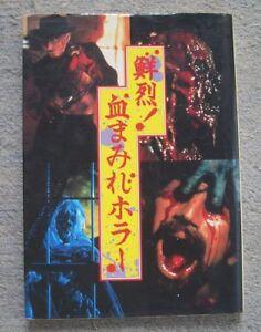 80-039-s-Splatter-Horror-Movie-Guide-Book