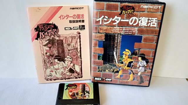The Return of ISHTAR MSX MSX2 Game cartridge,Manual,Boxed set tested -a58-