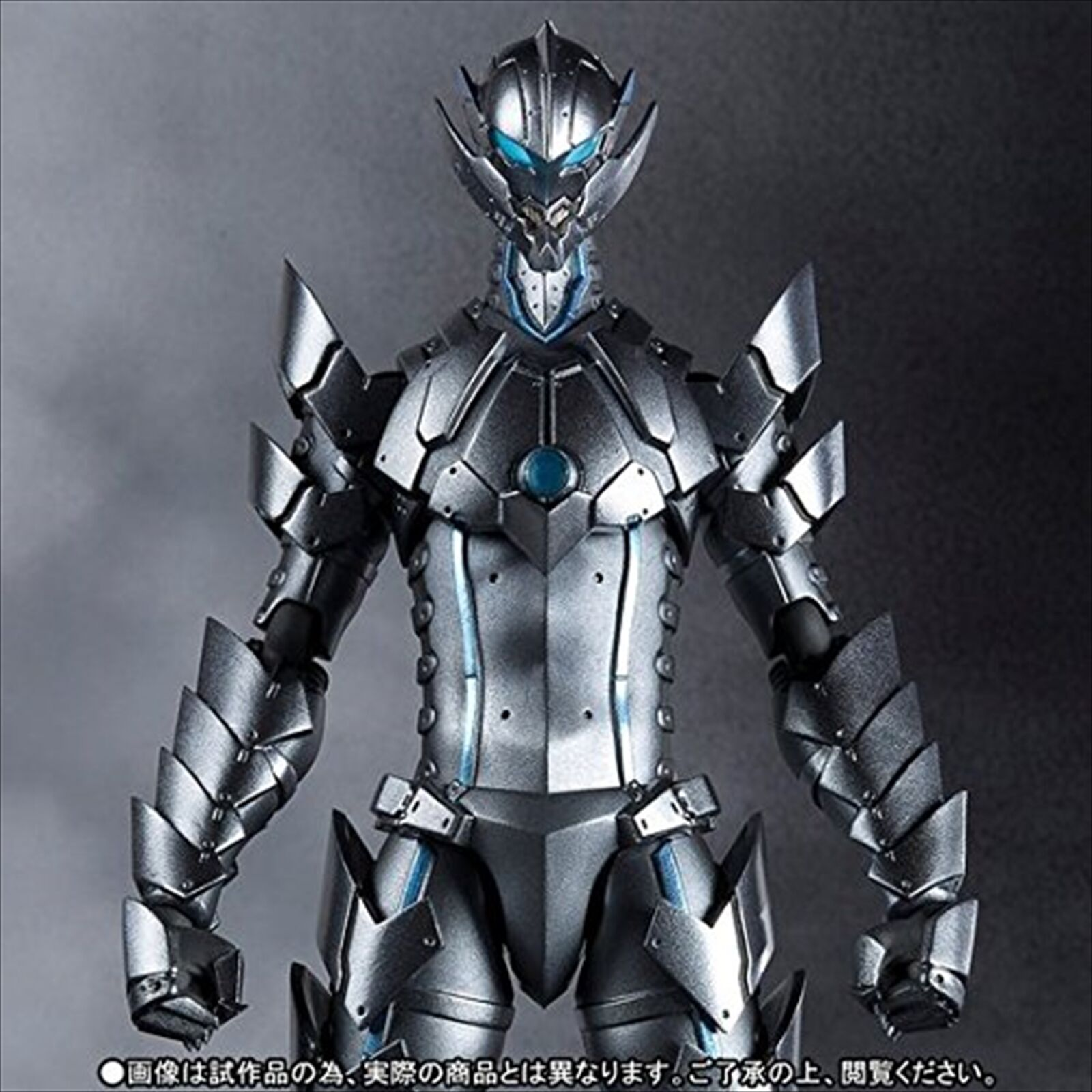 Premium Bandai ULTRA-ACT x S.H.Figuarts ULTRAMAN BEMULAR 180mm Action Figure